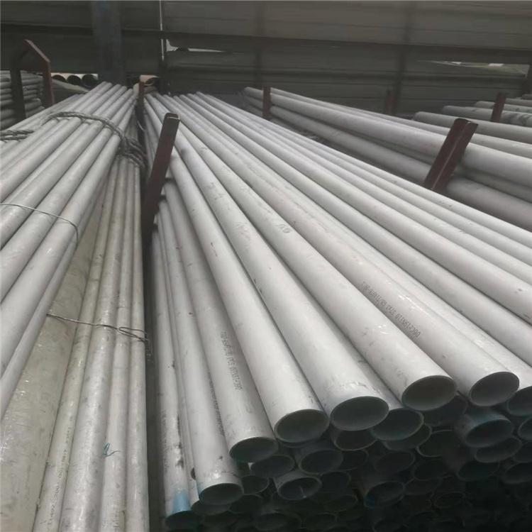 桃山304不锈钢管批发零售