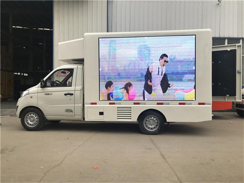 达州汽油宣传车/LED 广告车价格