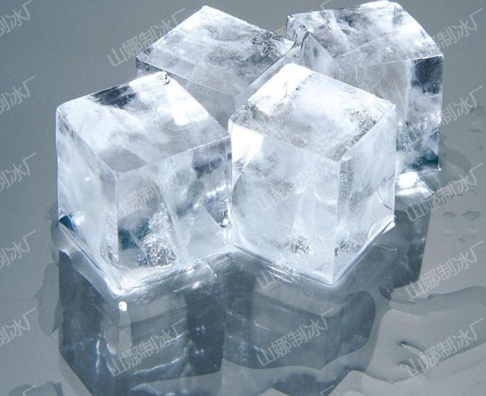 食用冰块电话北京东城区配送公司咨询