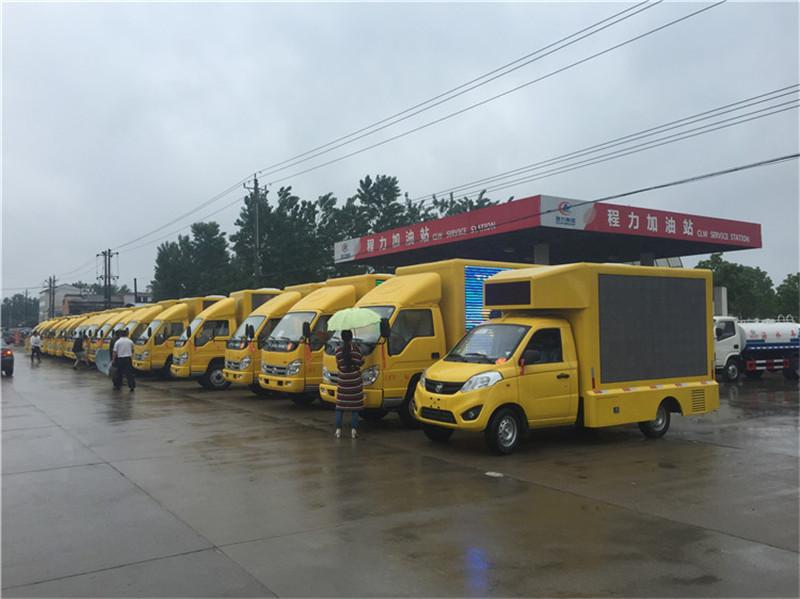 沧州LED宣传车/LED宣传车价格