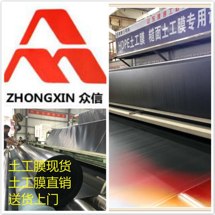 永州公路养护短纤土工布厂家现货供应