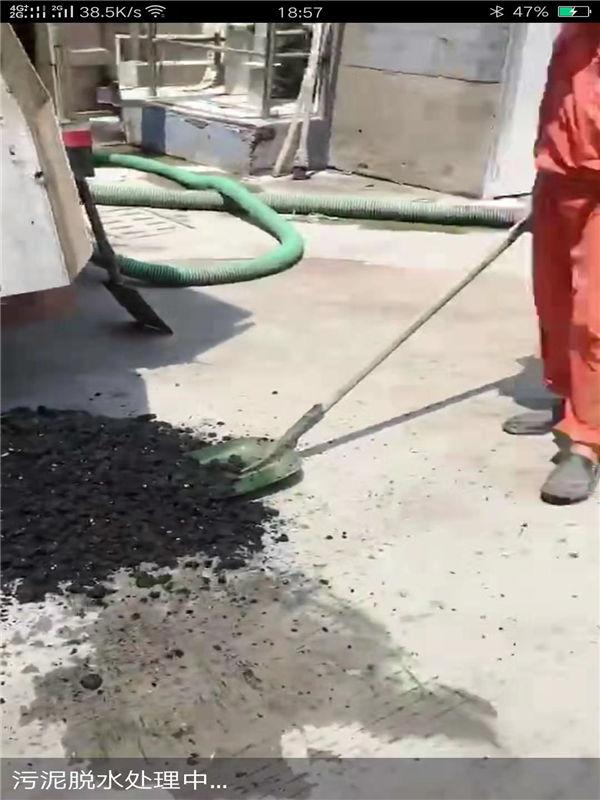 价钱合理:惠山小区化粪池清理&多年从事经验解决问题
