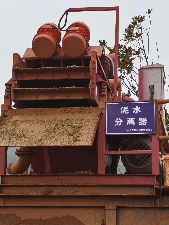 嘉兴节能减排泥水分离器厂家