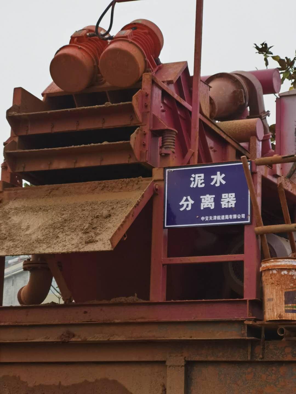 宁波泥浆净化回收泥浆分离机联系电话