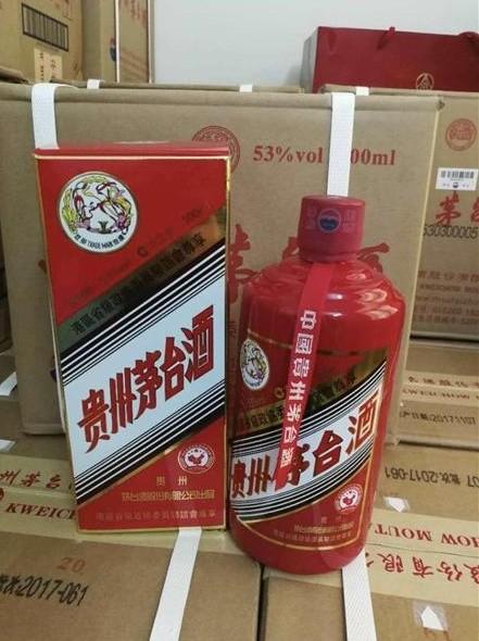 1.5公斤飞天瓶子回收(1.5公斤飞天瓶子回收)价格