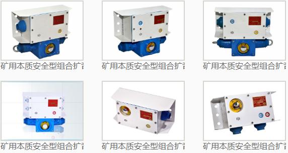 云南省通风多参数检测仪JFY-4高清图