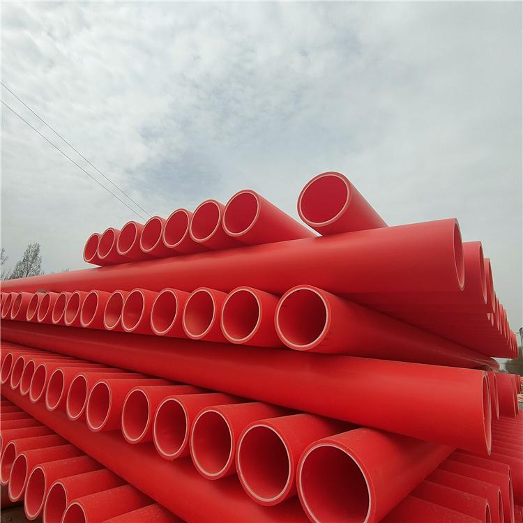 宜宾南溪200mpp管多少钱一米