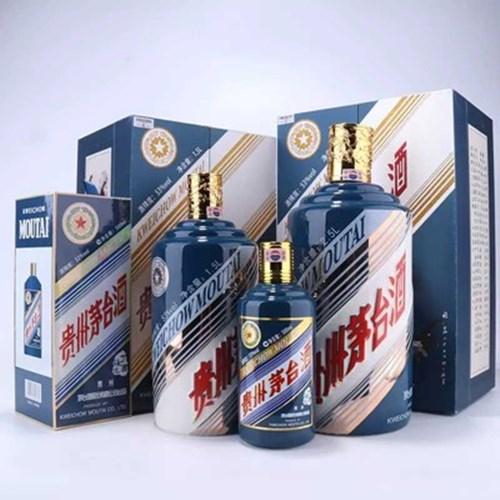 (马年茅台酒瓶回收)马年生肖茅台酒瓶子回收价格查询表