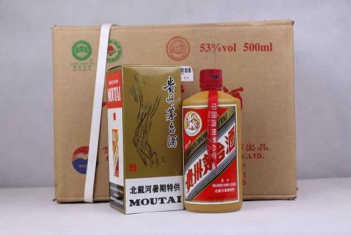 6斤茅台酒空瓶回收喝完的6斤茅台酒空瓶回收值多少钱