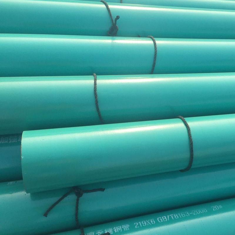 大兴安岭地区城市建设用螺旋钢管货源充实