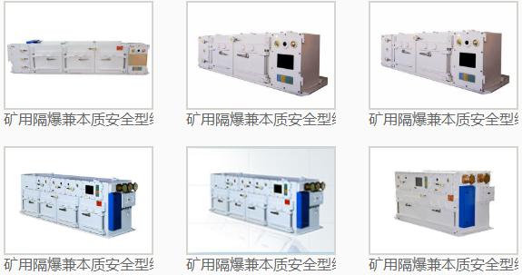 陕西ZR2060A3B-DC客户成功办款