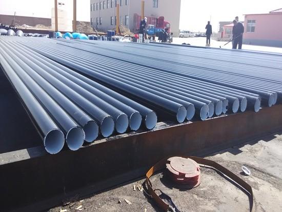 桂林市恭城瑶族自治县碳钢及低合金钢管一吨价格
