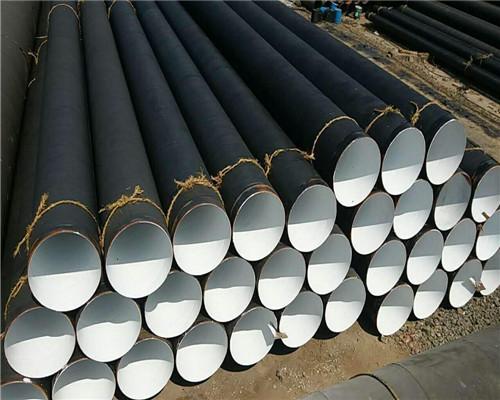 内江市聚氨酯蒸汽保温钢管成品价格