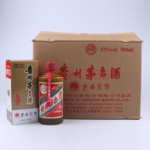 2斤巴拿马茅台酒空瓶回收(2斤巴拿马茅台酒空瓶回收)价格