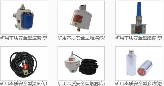 浙江省ELAU-3P-3三相交流电压表已发货