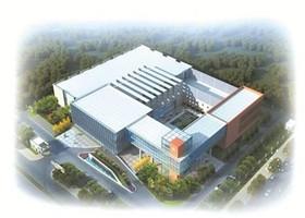 2021年臨湘市可以寫可行性研究報告公司哪家好