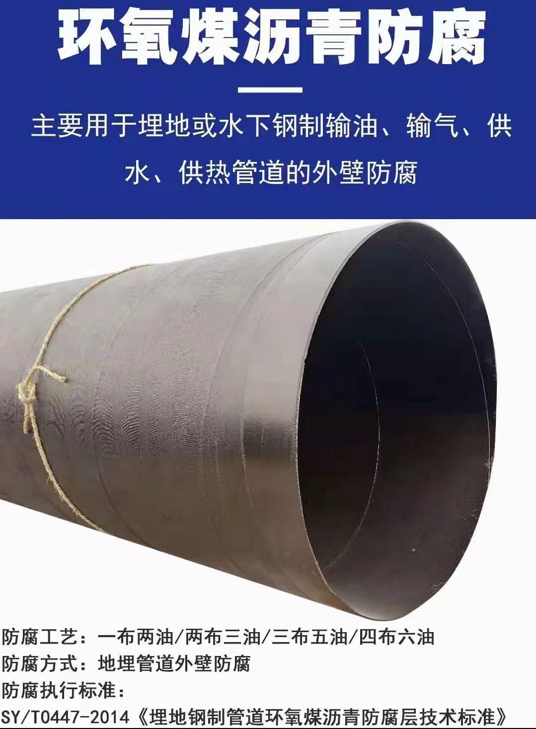 聚氨酯保温管道|钢套钢保温钢管厂家直销盘龙区