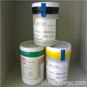 云浮回收硝-酸铑溶液咨询