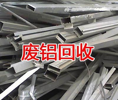 宜昌废旧二手设备回收(高价上门)-武汉丰裕祥回收