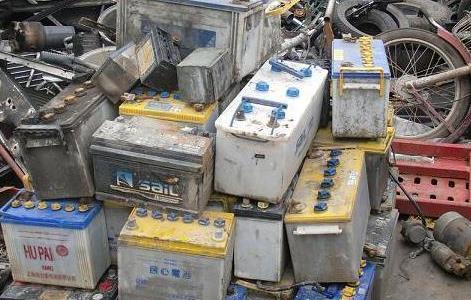 江门市开市废旧电池回收公司诚信回收联系电话