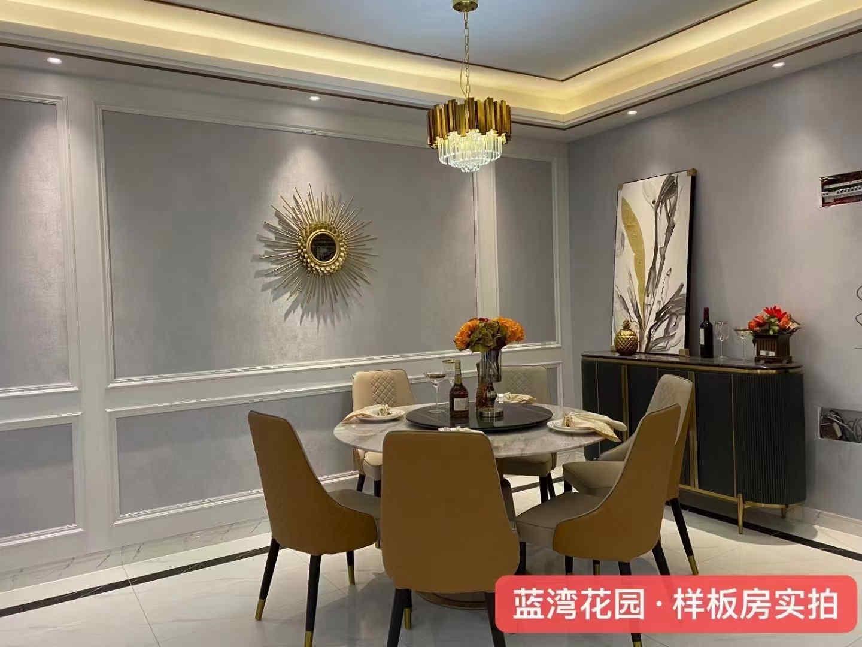 2021发布大朗小产权【蓝湾花园】多少钱一方推荐小产权