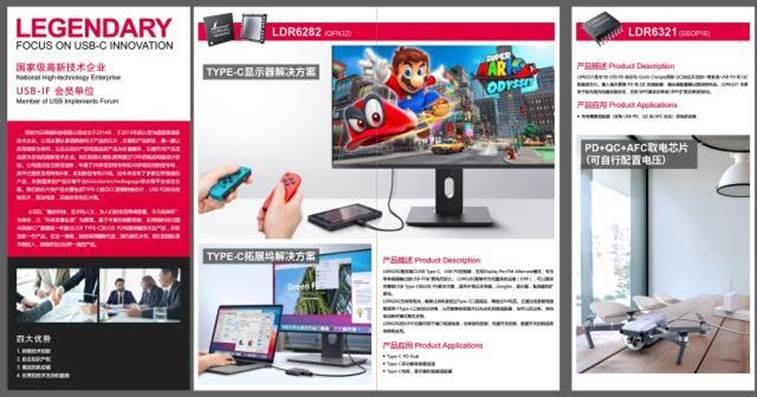 株洲任天堂游戏机switch底座USB代理