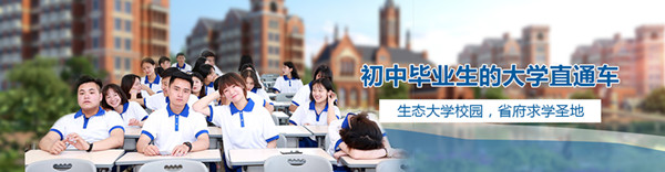 长沙英蓝中等职业学校-招生专业学校地址-统一报名