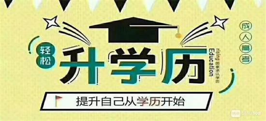 晋城中专毕业证怎么证明学历在哪里报名在什么地方申请更好