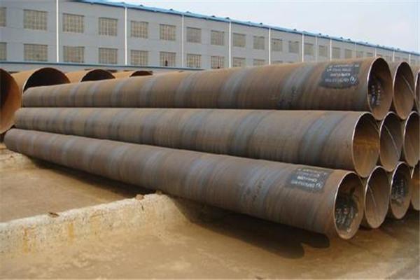 508*10排水用螺旋焊接钢管一吨价格