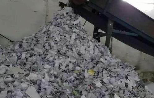 恩市文件销毁和机密文件销毁资质齐全