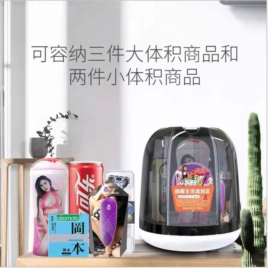 开江县--酒店小型售货机认准倍爱盒