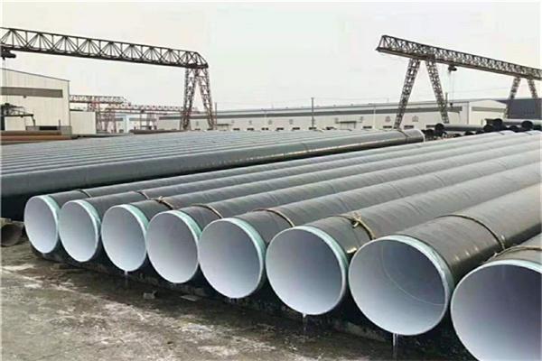 保温螺旋钢管DN630生产厂家价格