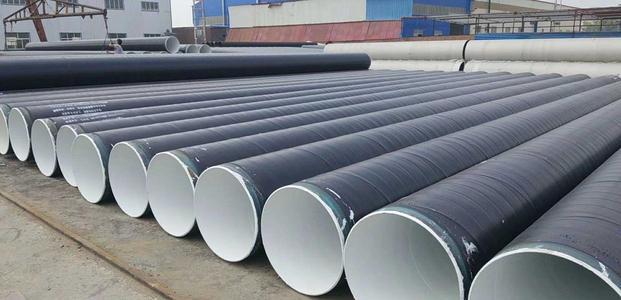 部标直径900mm钢管多少钱一米了