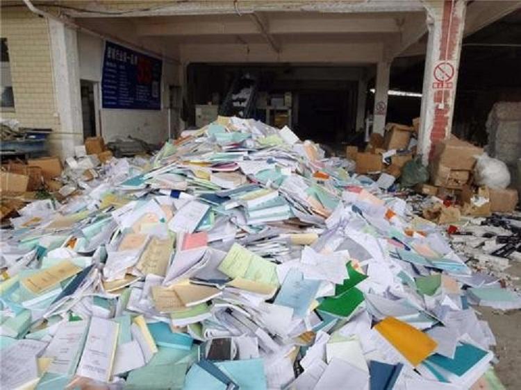 黄埔区销毁资料公司 当天处置