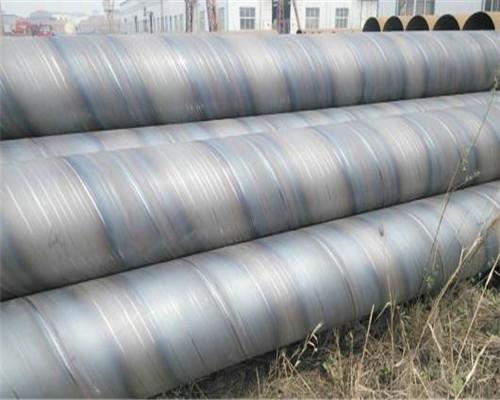 欢迎咨询螺旋缝钢管友情价格D530*12mm