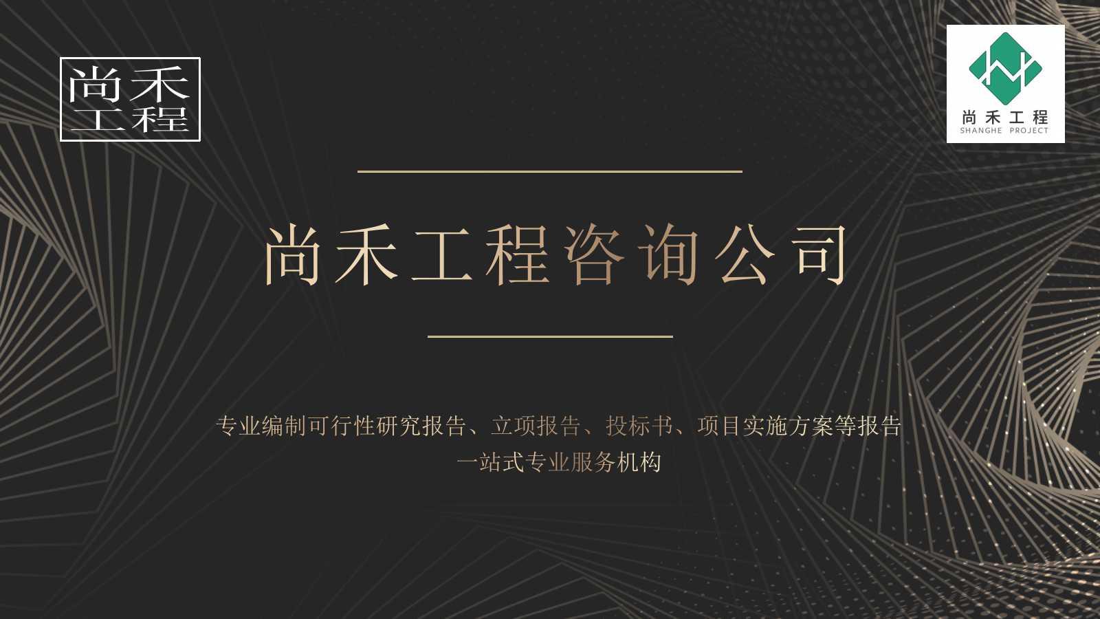 庆阳制作标书的公司随时在线