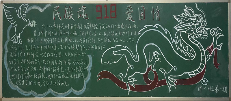 【精】湖南工艺美术职院五年大专招初中毕业生吗?