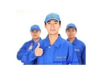 芜湖华帝消毒柜售后维修热线全国24小时服务电话