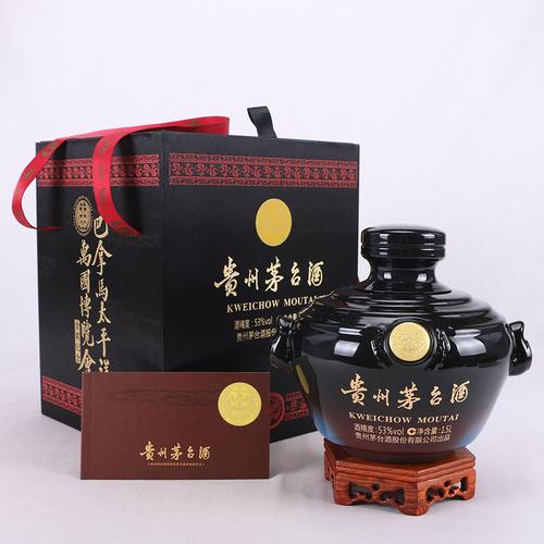 重庆回收瓶子3斤茅台酒瓶回收查询一览表