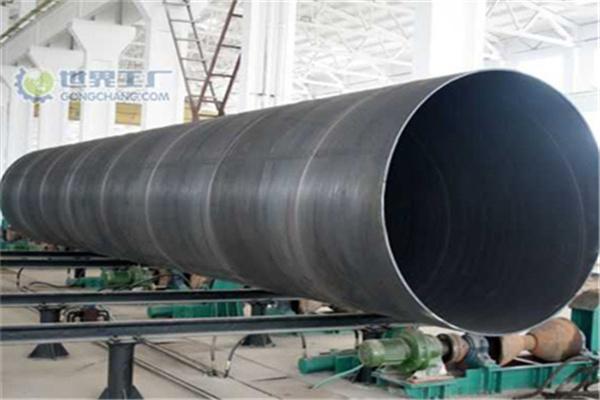 螺旋钢管直径630今日一米报价