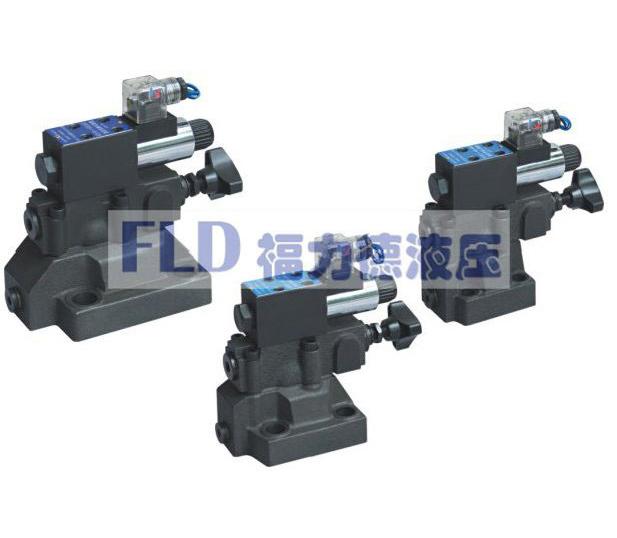 YW-06-31.5A-1/D24电磁溢流阀生产厂家