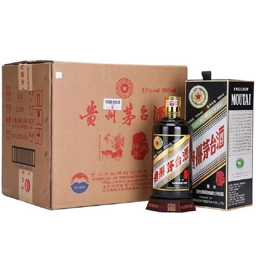 温州回收茅台空酒瓶价格高