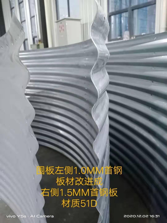 邵阳洞口料塔料线实力工厂厂家青润温控
