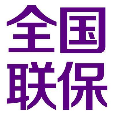 武汉售后维修热线全国24小时服务电话