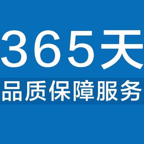 上海史密斯壁挂炉售后维修热线全国24小时服务电话