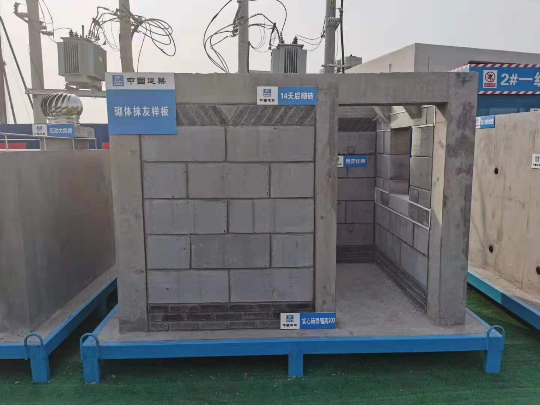 泗洪单体防护棚生产厂家