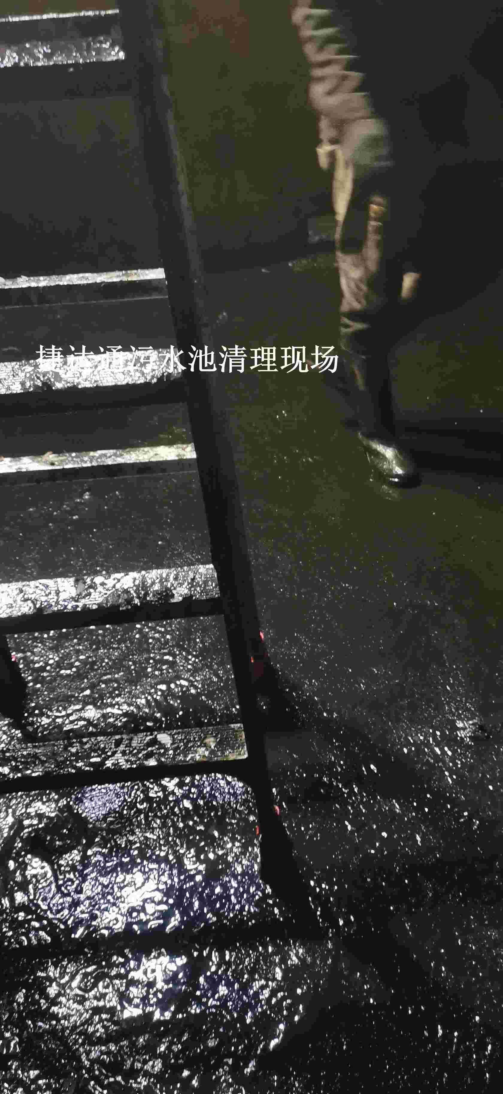 废油池清理公司¥南京市浦口区雨水池清理多久清算一次