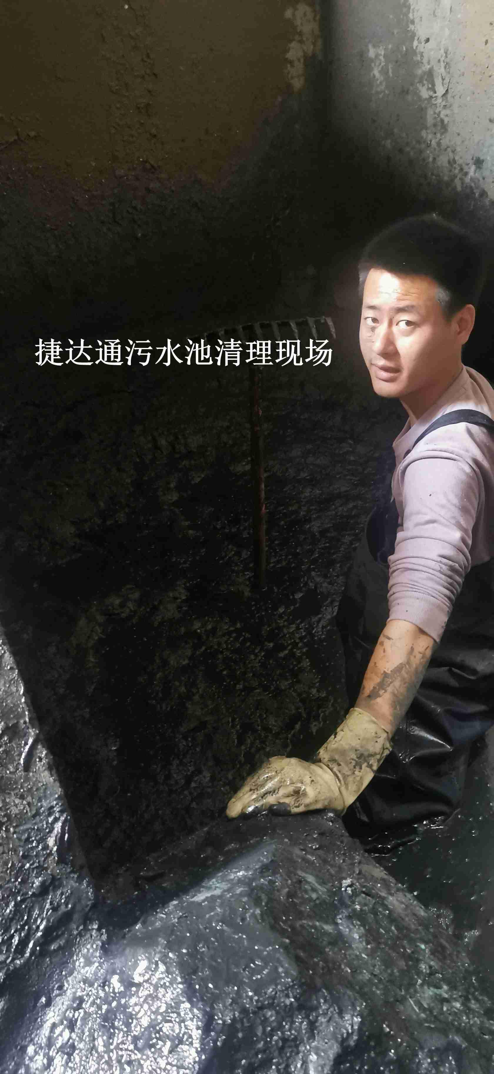 安全作业-徐州市雨水池清理科学处理方法【捷达通】