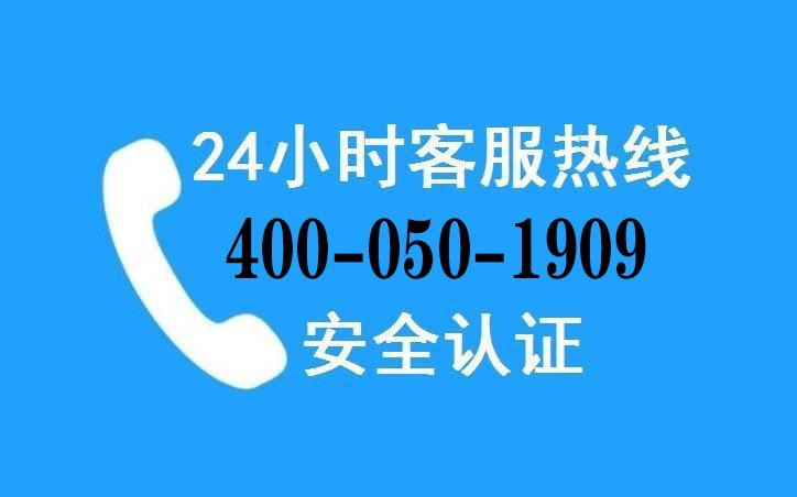 黄冈市惠而浦空调售后(24小时)全国统一400客服维修受理中心