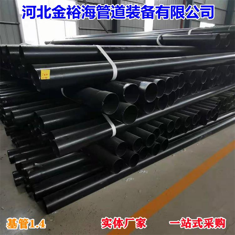 湖北武汉DN65热浸塑穿线管高清图
